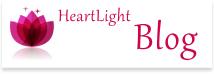 ハートライトブログ