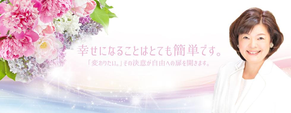 横浜・東京のシータヒーリングとアクセスコンシャスネス・アクセスボディプロセスはハートライト。